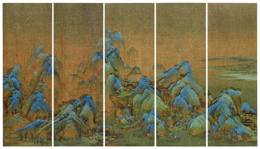 Guo Jian The landscape no. 1 2016, Art Gallery of New South Wales © Guo Jian