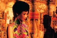 Still fromIn the Mood for Love, 2000