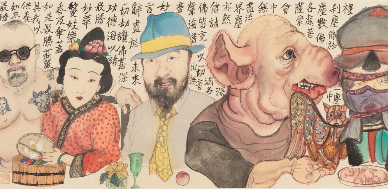 Li Jin 'Banquet for the times' (detail) 2020 © Li Jin crop