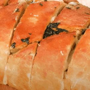 Fesleğen Soslu Kaşar Peynirli Ekmek Tarifi
