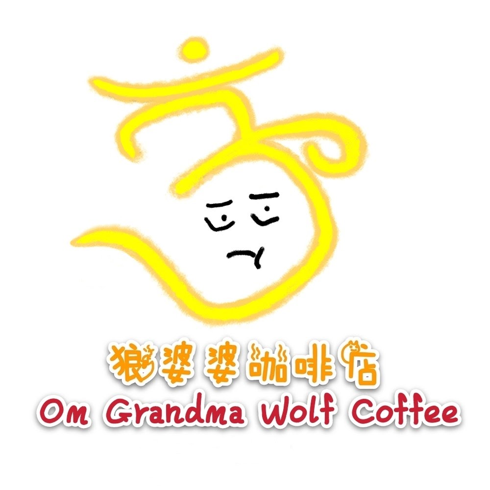 Roaster and founder of Om Grandma Wolf Coffee