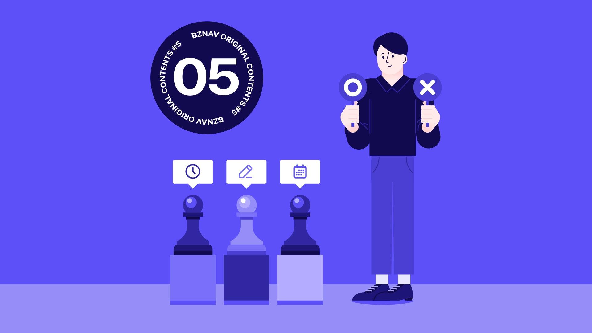 Cover Image for 5인 미만 사업장을 위한 7가지 필수 노동 상식
