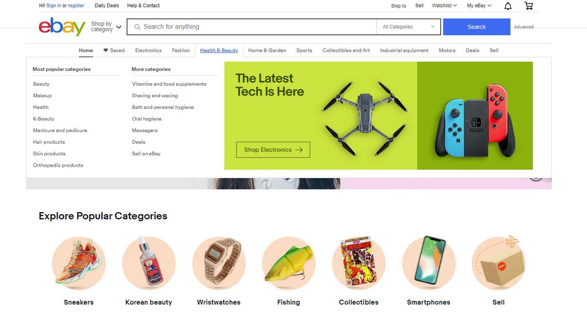 Website navigation in eBay