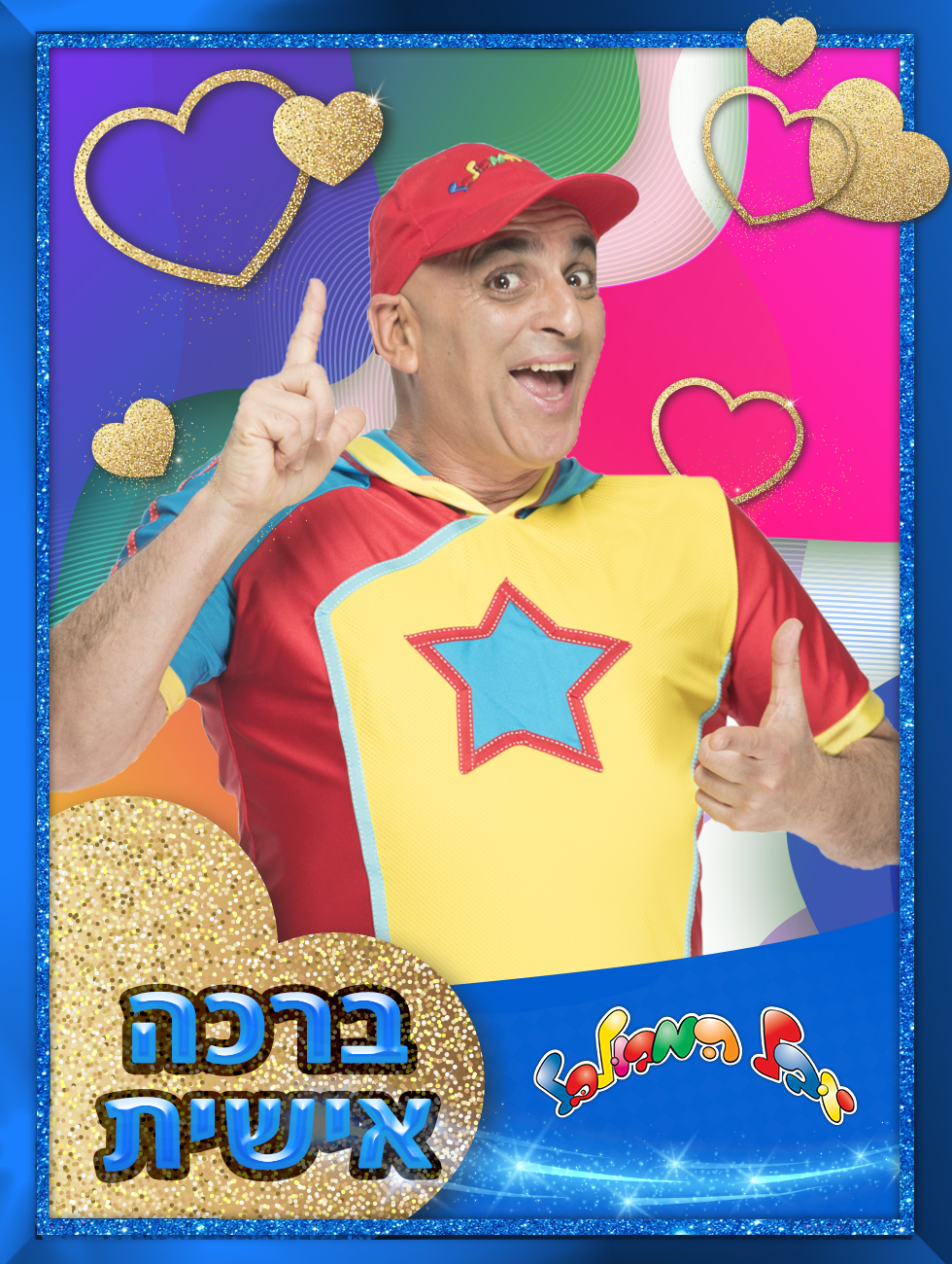 yuval-youkid