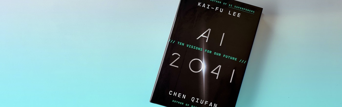 Photo of the book AI 2041 on a light teal blue surface
