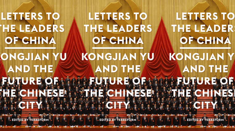 Letters to Leaders of China
