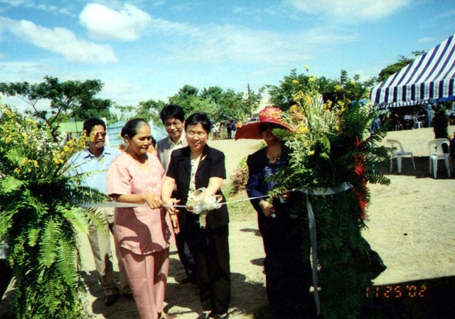 More than 300 people attended the official inauguration of the new Baha'i radio station on 26 November 2002 in the Philippines.| At a ribbon cutting ceremony, shown left to right are: Edilberto Tamis, a member of the National Spiritual Assembly of the Baha'is of the Philippines; Gloria Santiago, chairwoman of the local Bulac barangay; Antonio Toledo, chairman of the Dawnbreakers Foundation and a member of the National Spiritual Assembly; Zenaida Ramirez, a member of the International Teaching Center at the Baha'i World Center; and Sheila Ruita-Manayaga, a member of the National Spiritual Assembly.
