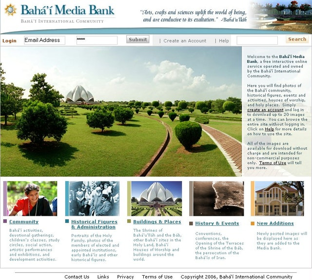 Homepage of the newly launched Baha'i Media Bank