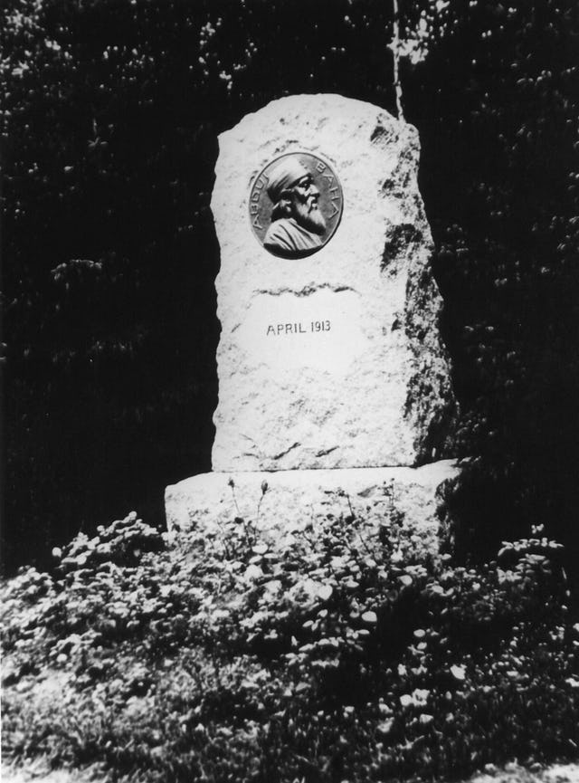 The original monument in Bad Mergentheim, pictured here, was removed during the Nazi regime.