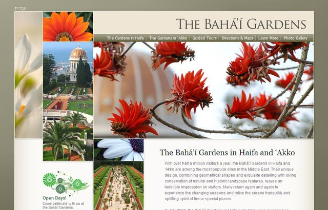 "The home page of the new Web site ""The Baha'i Gardens."" The site offers complete versions in English and Hebrew, with Arabic also planned."