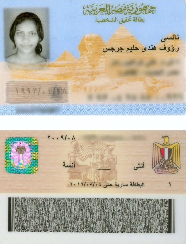 "Official Egyptian national identification card issued to Nancy Rauf Hindi on 8 August 2009, showing a ""dash"" on the back in the field reserved for religious affiliation."