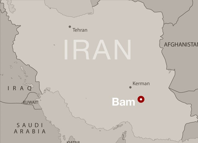 Iranian authorities have arrested a number of Baha'is who provided education to children in and around Bam and Kerman, a region devastated by an earthquake in 2003.