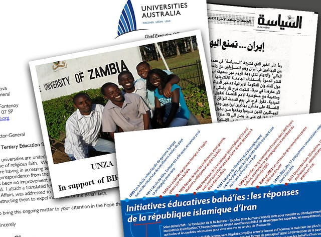 """The international response to the latest attack on the Baha'i Institute for Higher Education encompasses activities as wide-ranging as a student campaign at the University of Zambia, a call to UNESCO from the body that represents all 39 universities in Australia, an article in a Kuwaiti newspaper, and a French postcard initiative. Eleven detained Baha'is associated with the Institute are reportedly facing charges of """"conspiracy against national security"""" and """"conspiracy against the Islamic Republic of Iran"""""""