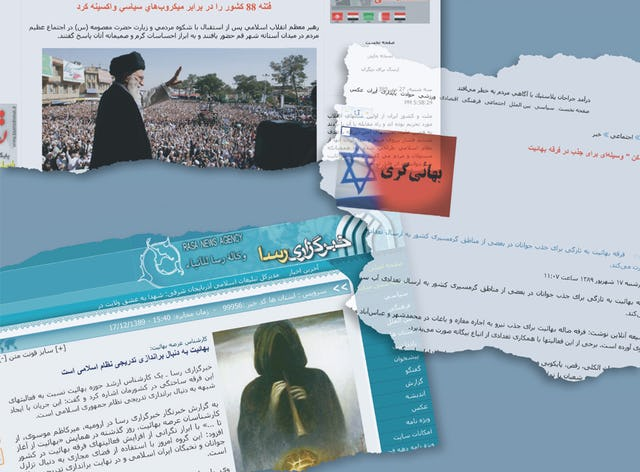 "The report – titled ""Inciting Hatred: Iran's Media Campaign to Demonize Baha'is"" – documents and analyzes more than 400 press and media items between late 2009 and early 2011, which clearly expose Iran's state-sponsored effort to vilify its largest non-Muslim religious minority."