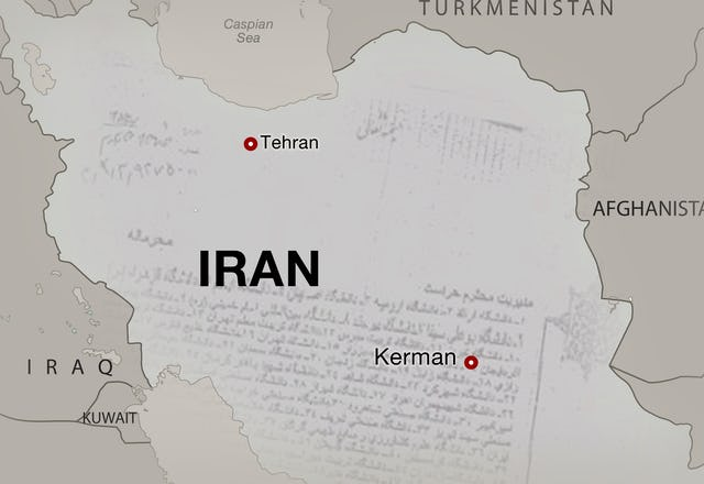 """A recent crackdown on Baha'i-owned businesses has been reported in the city of Kerman. The actions are part of a policy endorsed by Iran's Supreme Leader that explicitly aims to """"block"""" the """"development of the Iranian Baha'i community."""""""