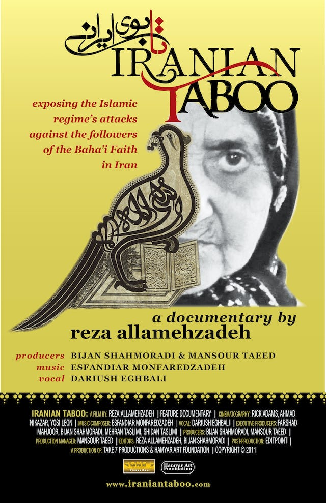 """The publicity poster for """"Iranian Taboo."""" The film opens on Friday 24 February in Los Angeles and will be screened in the coming weeks in the Netherlands, in Canada, and around the United States."""