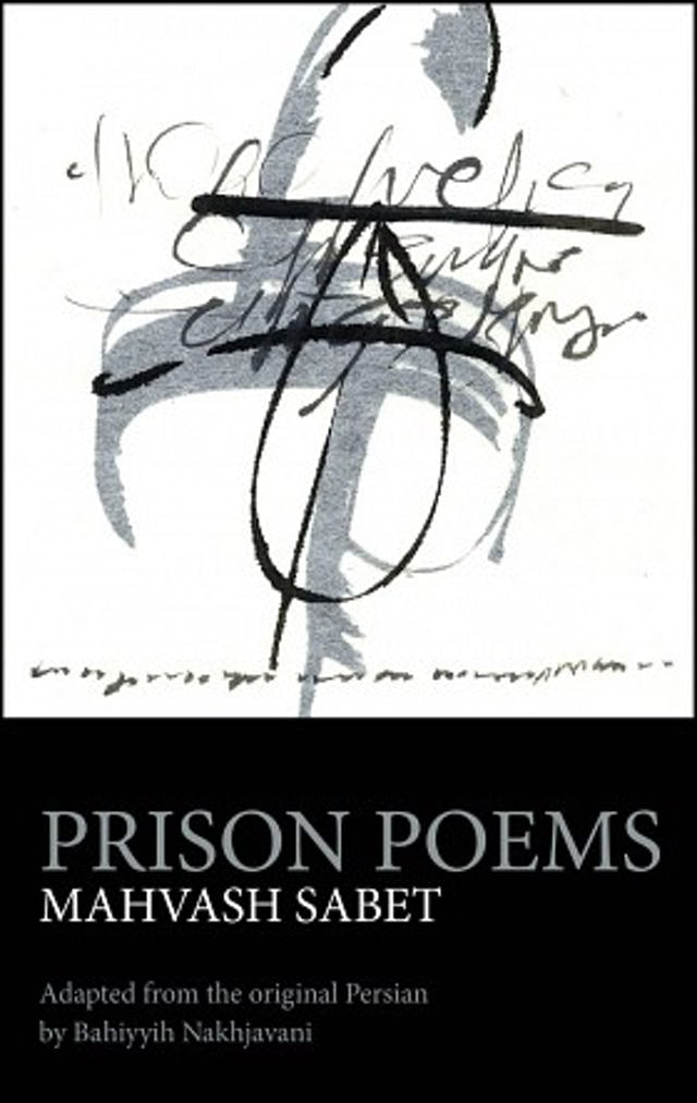 """Ms. Sabet's book of poetry, """"Prison Poems"""", recounts her experiences in prison, and was published in 2013."""