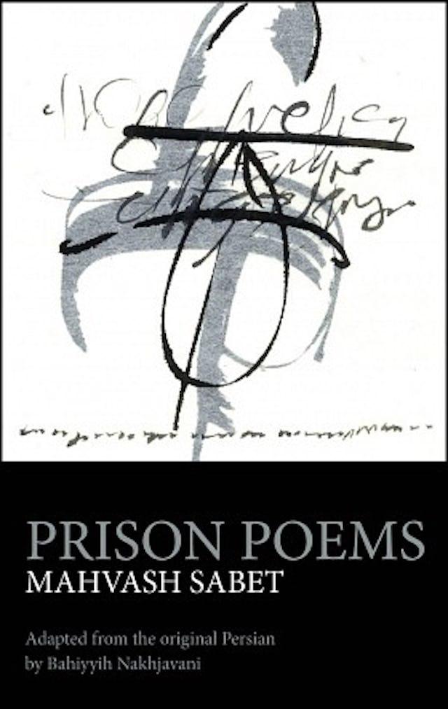El libro de poesía de la Sra. Sabet, Poemas carcelarios, que relata sus experiencias en prisión, se publicó en 2013.