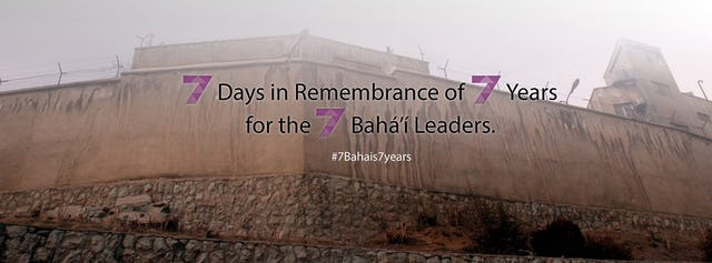 Banner image in the campaign marking the 7th anniversary of the imprisonment of the Yaran
