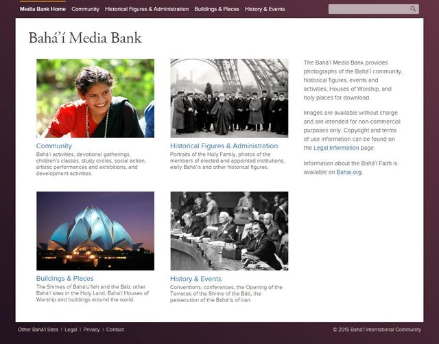 The home page view of the Baha'i Media Bank