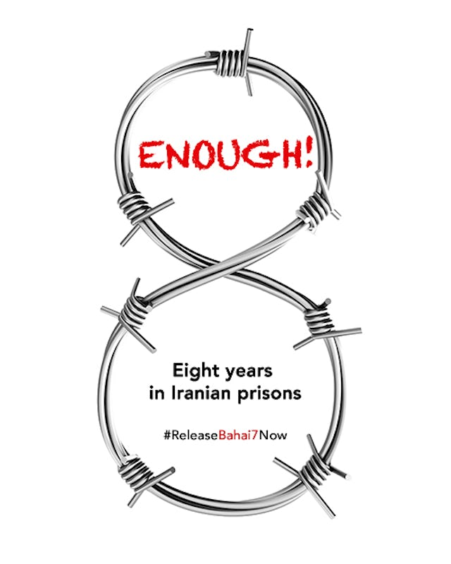 Logo for the Baha'i International Community's campaign to mark the eighth anniversary of the arrest and incarceration of the seven former Baha'i leaders in Iran