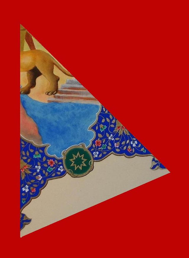A section of artwork by Ayatollah Tehrani, which he has dedicated to the Baha'i community of Iran.