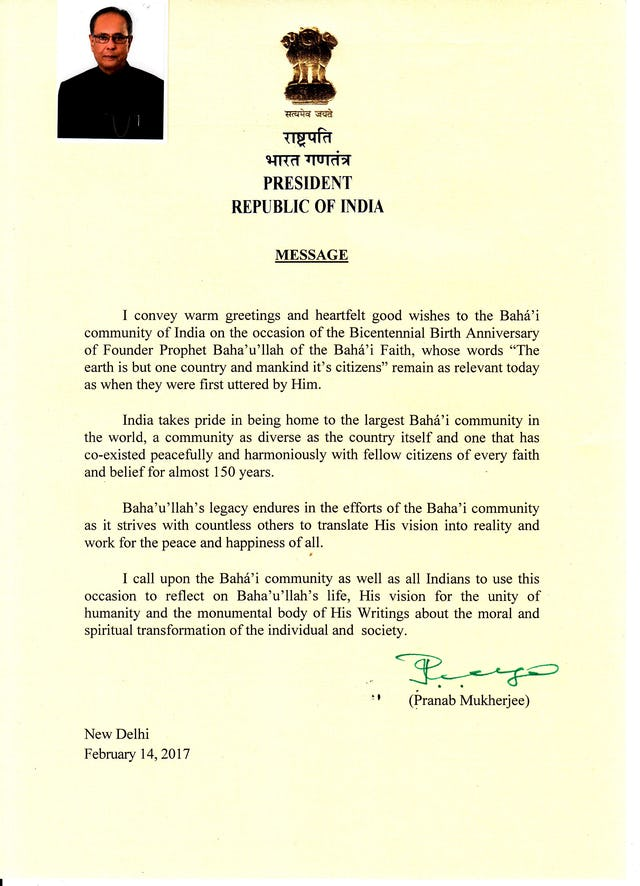 Message of His Excellency Pranab Mukherjee, President of India
