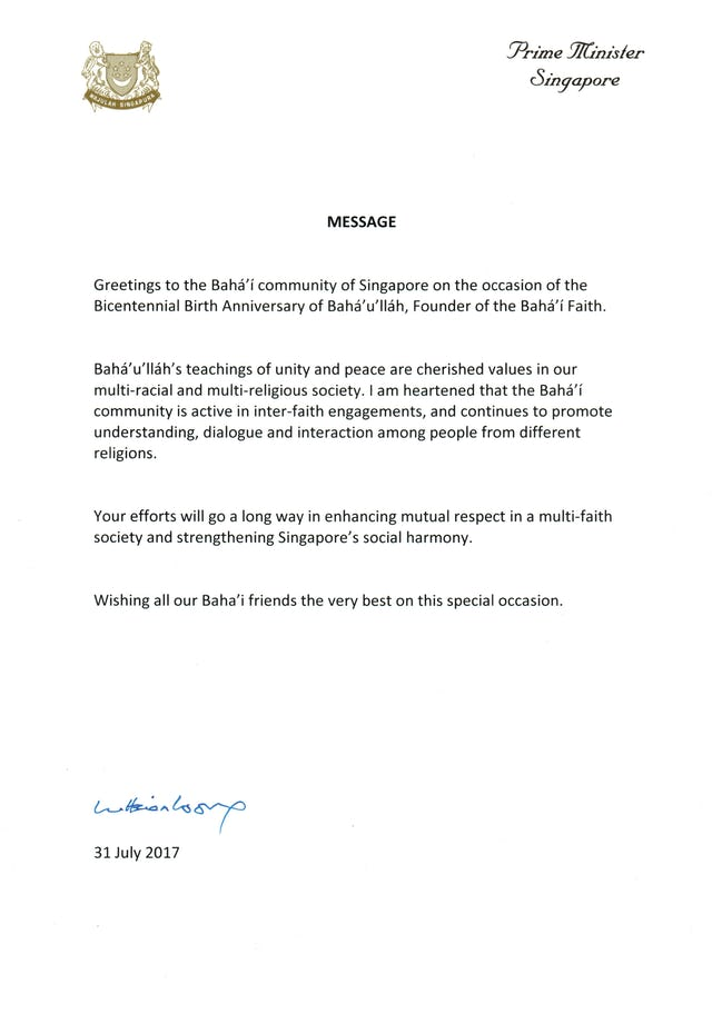 A copy of the letter dated 31 July 2017 from Prime Minister Lee Hsien Loong
