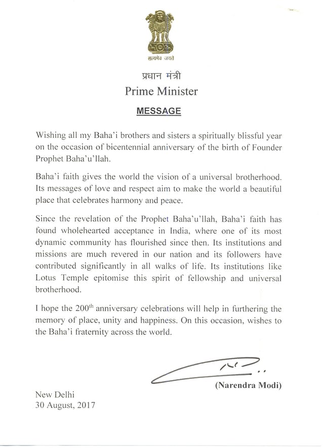 A tribute dated 30 August 2017 from Prime Minister Narendra Modi