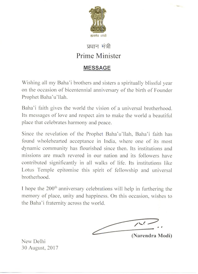 India S Prime Minister And New President Pay Tribute To Baha U Llah