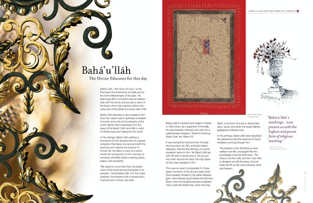 The Baha'is will be published a little more than a month before the 200-year anniversary of the birth of Baha'u'llah. The publication gives a glimpse into His extraordinary life and influence.