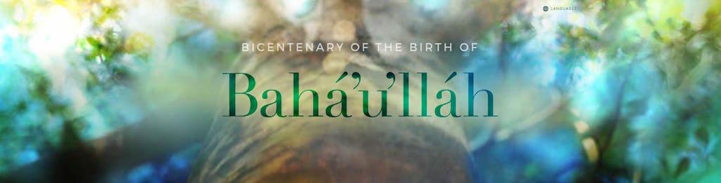 The bicentenary website will capture celebrations around the world.