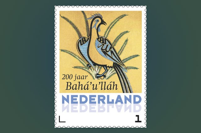 In the Netherlands, the national postal service issued two limited edition stamps designed for the bicentenary. This stamp features calligraphy of the prominent Persian artist Mishkin-Qalam.