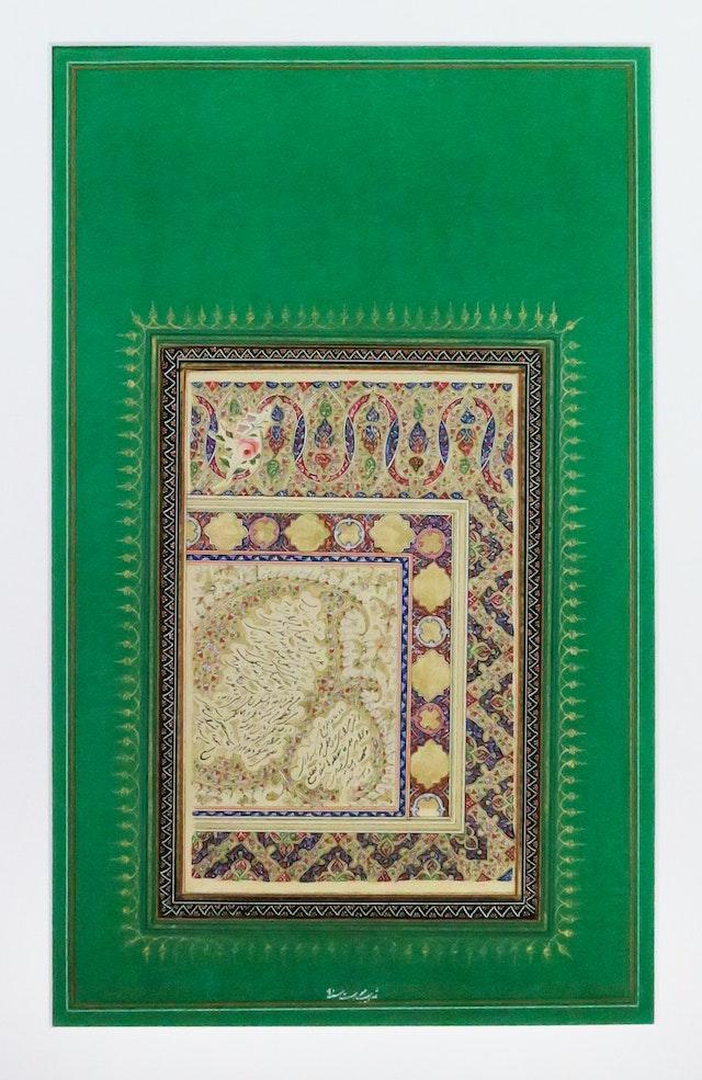 Una de las obras de Bahá'u'lláh, Las Palabras ocultas, se halla entre los textos sagrados de la exposición.