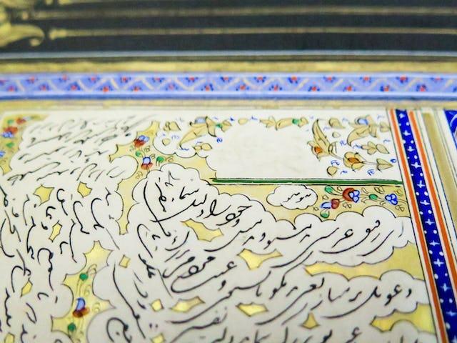 Calligraphie de Bahá'u'lláh exposée au British Museum