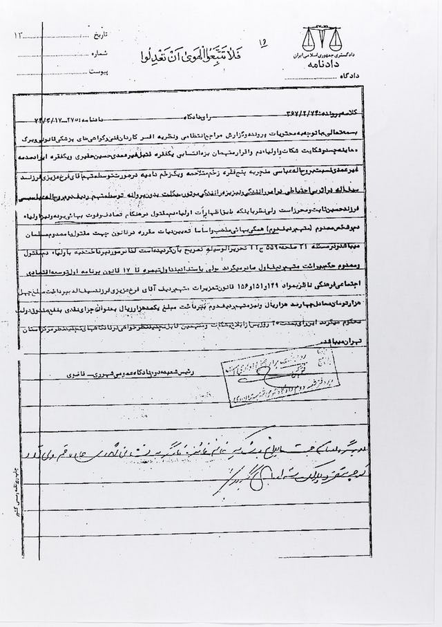 "A court verdict from the government's Department of Justice regarding the murder of a Baha'i man which states that, ""as the victim was a Baha'i at the time of accident… and the fact that the provision of blood money [diyeh] is only legally applicable to Muslims,"" the accused is acquitted of charges."