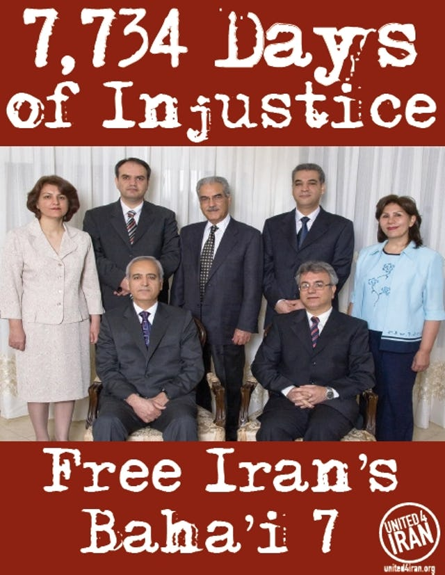 A poster, issued by the United4Iran campaign, showing the total days spent in prison by Iran's seven Baha'i leaders at the conclusion of their third year. The campaign calls upon supporters to make their own posters indicating the number of days of imprisonment, or to take a picture or video holding this pre-prepared poster.