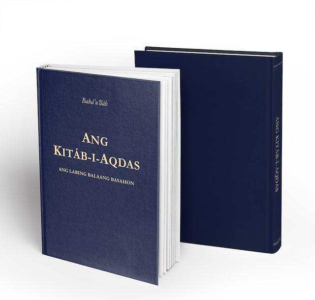 Traduction du Kitab-i-Aqdas en cebuano, deuxième langue maternelle des Philippines, a été publiée le mois dernier.