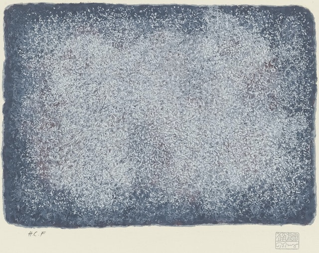 The Baha'i community strives to contribute to the advancement of thought through its participation in the discourses of society. Galaxies, plate IX from Meanders, by Mark Tobey, 1976. ©2018 Estate of Mark Tobey / Artists Rights Society (ARS), New York. Source: moma.org.