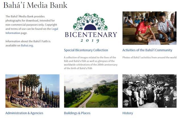 La página de inicio del Banco de recursos bahá'ís con la nueva colección del bicentenario