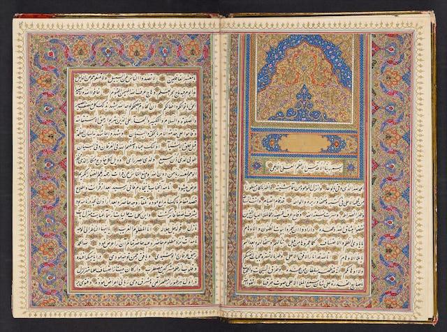 Esta página iluminada de un volumen de los Escritos de Bahá'u'lláh forma parte de los numerosos manuscritos digitalizados disponibles en el sitio web de la Biblioteca Británica, Descubriendo los textos sagrados.