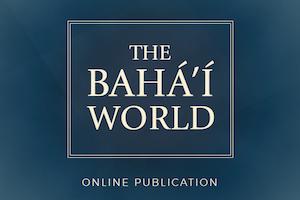 Une série d'articles autour du Báb, le héraut de la foi bahá'íe, est publiée en ligne.