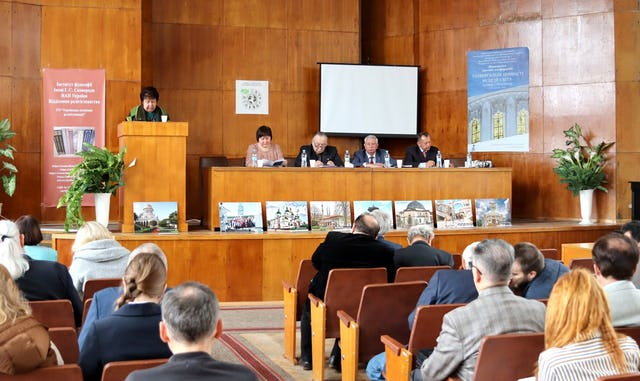The conference organized by Ukraine's National Academy of Sciences, the Ukrainian Association of Religious Studies, and the country's Baha'i community, included talks about the significance of the life and teachings of the Bab.