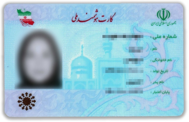 Iranian authorities have restricted Baha'is across the country from obtaining national identification cards, depriving them of basic civil services. (Credit: Arshia.jumong CC BY-SA; image modified slightly)