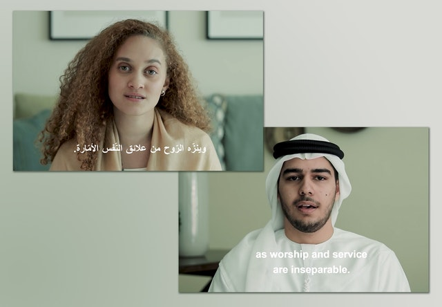 Baha'is in the United Arab Emirates create a short film about the importance of prayer and service to society.