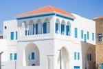 Casa de 'Abbúd: Completada la restauración del lugar sagrado