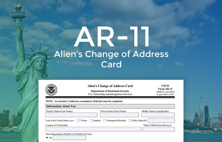 Form AR 11