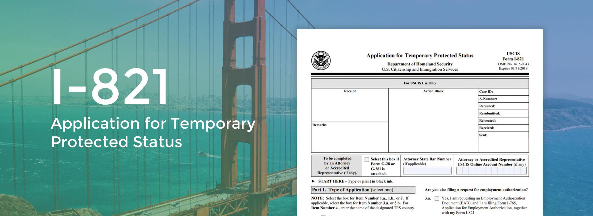Online Form I-821