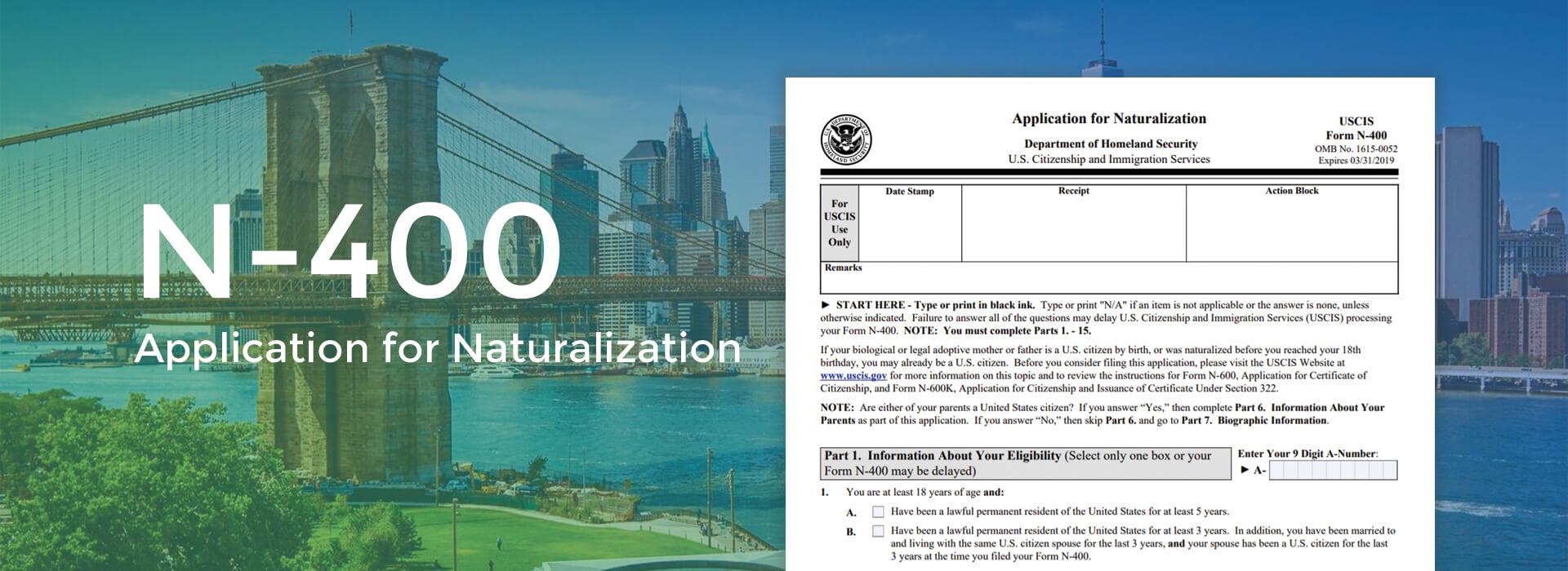 N-400 form online