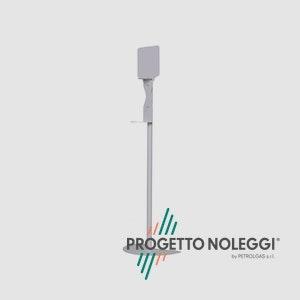 Questo modello di piantana per l'igienizzazione delle mani ha il supporto per il dispenser manuale a cui si può fissare qualsiasi marca e modello. Prodotta su nostre specifiche in Italia.